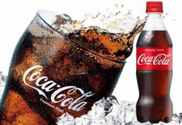 「コカ・コーラ」は薬局から生まれた!?